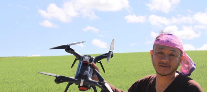 Japonska bo problematiko starostne strukture kmetijstva reševala z droni